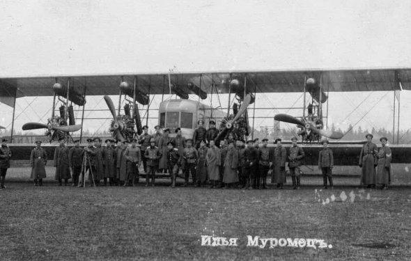 Первый пассажирский самолет в